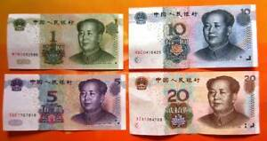 Circulated-Paper-Currency-Note-from-China-36-Renminbi