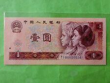 China 4th series (1980) 1 Yuan (UNC) : TI 86800036