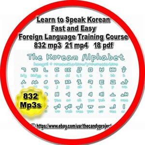 Details about 832 Mp3s Learn To Speak Korean Fast Easy Foreign Language  Training Course DVD
