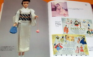 RARE-It-started-from-BARBIE-Doll-book-from-Japan-0586