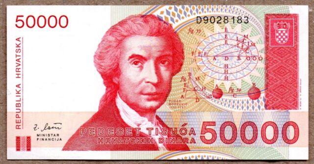 Croatia UNC Note 50000 Dinar 1993 P-26