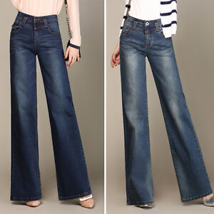 175d59af35 Bootcut Denim Women Wide Leg Jeans Flare Trousers Pants Palazzo High ...