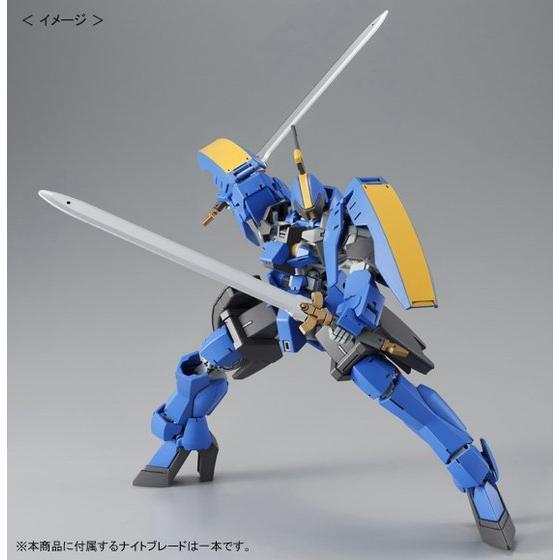 mejor opcion Orufenzu gris Litros Hg Mobile Suit Suit Suit Gundam Sangre y Iron Mcgillis Máquina 1 144  Envíos y devoluciones gratis.