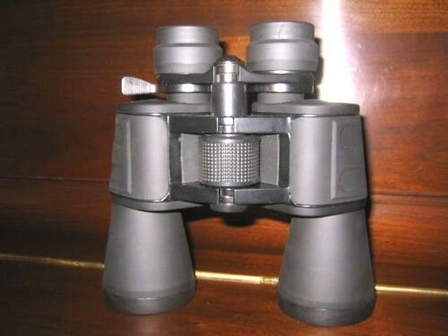 Instrument Quality Powerful zoom 8x-24x50 Binoculars 08