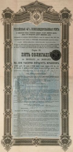 Russian 4/% Rente 1901 Imperial Government of Russia 481 Gold Dollars