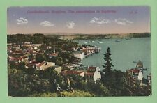 Vintage Foreign Postcard Constantinople. Bosphore. Vue panoramique de Beyferbey