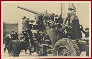 German WW 2 Third Reich postcard WEHRMACHT gun carriage
