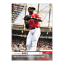 2019-Boston-Red-Sox-MLB-TOPPS-NOW-London-Series-15-CardS-YOU-PICK thumbnail 6