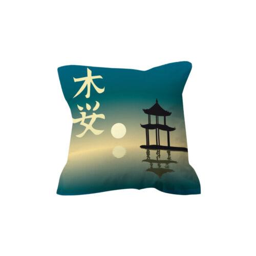 Tsuki Funda nórdica japonesa Osoku 100/%algodon //Zen Chillout//Duvet cover