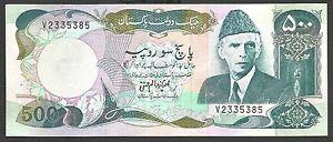 1986 PAKISTAN SPECIMEN 500 Rs BANKNOTE P-42 RARE SIGN QASIM PAREKH CRISP UNC