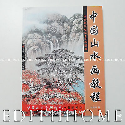 Chinese Sumi-e Painting Technic Book of Mountain /& River 118Pages Craney Art