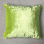 Handmade-Crushed-Velvet-Cushion-Cover-Sofa-Pillow-Case-Various-Sizes-Available thumbnail 5