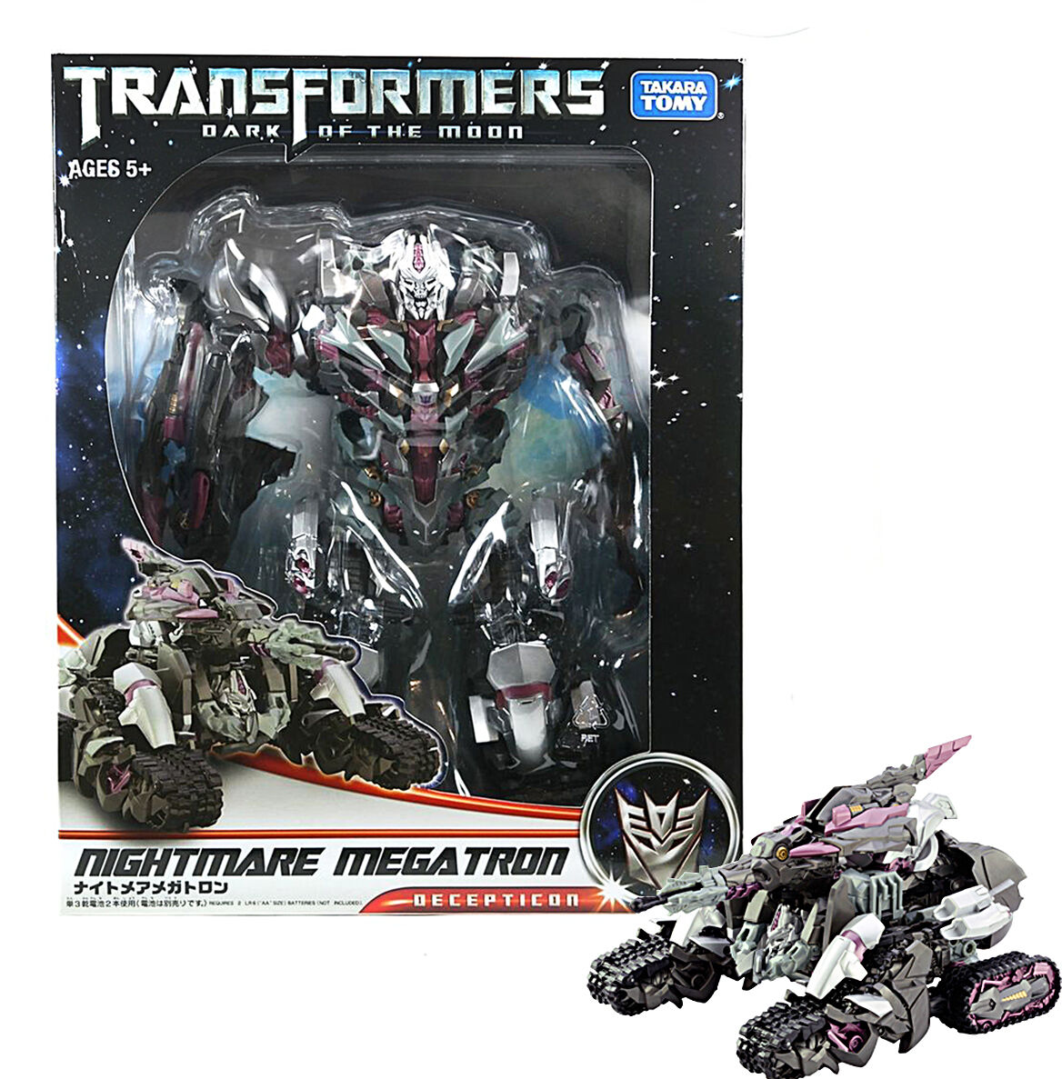 Takara Transformers Tokyo Toy Show redF Leader Nightmare Megatron 100% Authentic