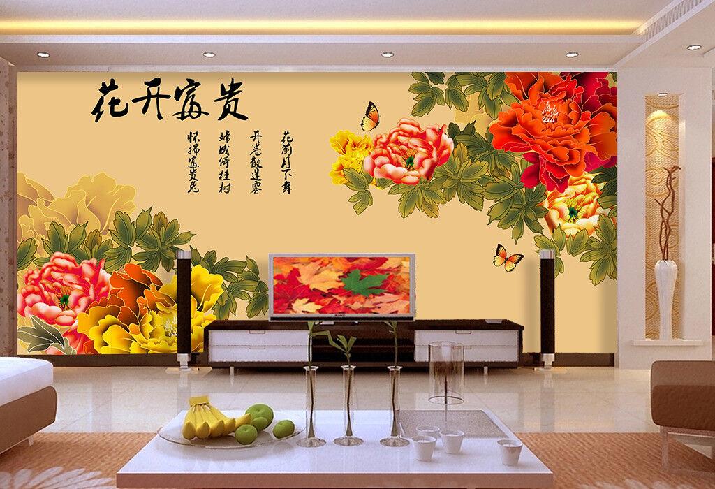 3D Schmetterling Pfingstrose 7 Tapete Wandgemälde Tapete Tapeten Bild Familie DE