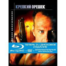 Die Hard (Blu-ray+2DVD, Special Edition; Bruce Willis, Steelbook G1) RegionFREE