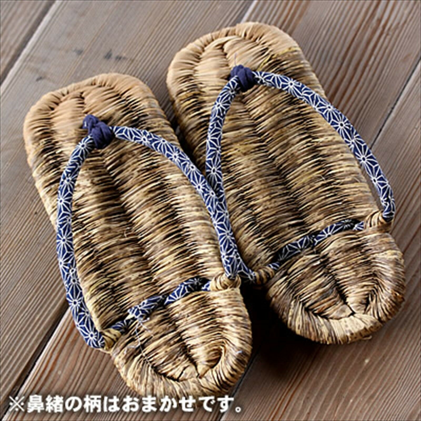 Japanese Traditional Bamboo Leather Sandals Zori Waraji Hand Made 26cm Mens