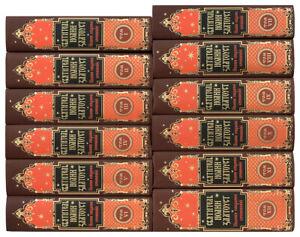 Иоанн Златоуст с собрание сочинений Иоанна Златоуста 1-6 из (12 томов)
