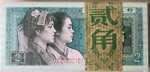 China 1980 4th Series 2 Jiao (贰角)Note 1 Stack 100 pcs  UA29032101 - 200