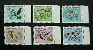 [SJ] Vietnam Birds 1971 Fauna Animal (stamp with margin) MNH