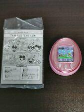 plus Anniversary Ver Pearl Pink USA SELLER Tamagotchi 4U