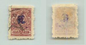 Armenia 1919 SC 65a used imperf . rta3043