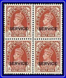 Cv$200 India 1938 Kgvi Sc#o97 X4 Mnh Left Side-gum Crease Some Gum Disturb