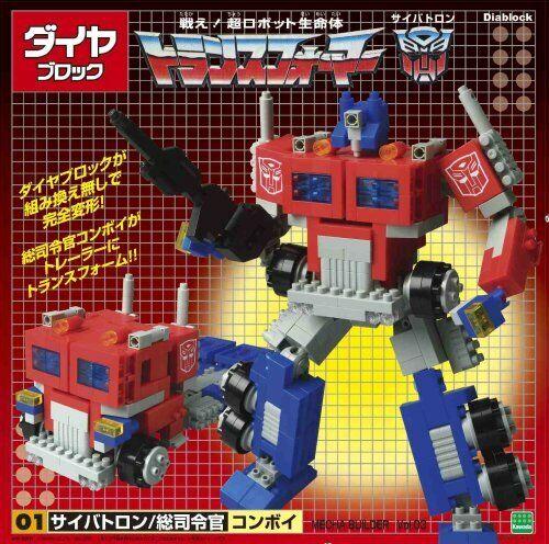 Takara Transformers Convoy Diablock  G1 Optimus Prime