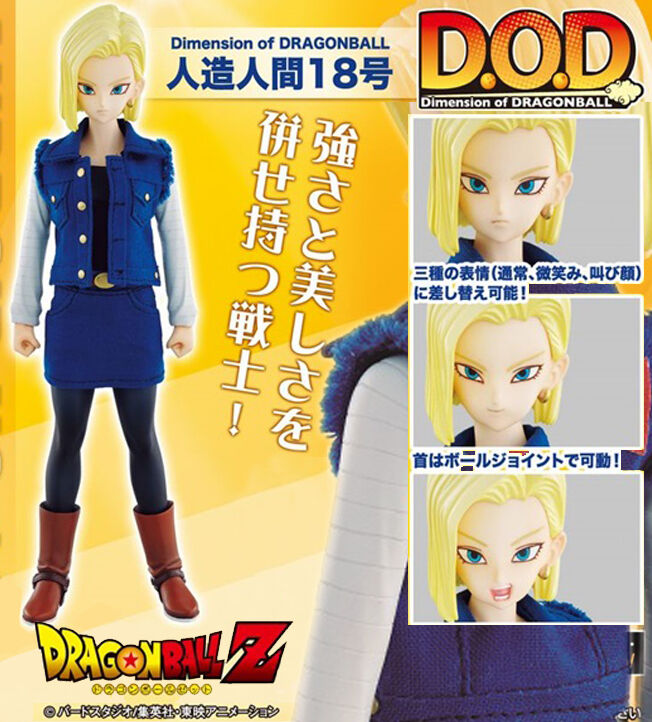 NIB Megahouse Dimension of of of DRAGON BALL Android 18 Authentic DOD 57aa56