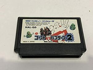 Ghostbusters-2-Nintendo-Famicom-Japan-NES-HAL-Laboratory