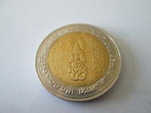 ThaÏland 10 Bath 2003, Rare Pièce(coin,stück,pieza,stuk) Thai/thailande/thailand