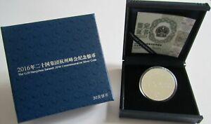 China 10 Yuan 2016 G20-Gipfel in Hangzhou Silber