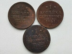 3 PIECES 1 KOPEK 1840,1841,1842 RUSSIAN EMPIRE COINS NICHOLAS I C# 144