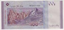 RM100 12th series, fancy nice no., BF 2227333 (UNC)