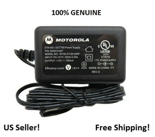 OEM MOTOROLA Adapter Power Supply for MB8600 MB7220 MG7550 MB7420-10 Cable Modem