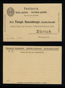 SUISSE-SWITZERLAND-SCHWEIZ-POSTKARTE-5c-Black-Mi-P26-dat-V-97
