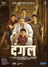 DANGAL - OFFICIAL BOLLYWOOD 2 DISC DVD [AAMIR KHAN]