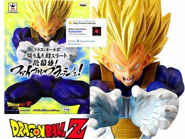Dragon Ball DBZ Super Saiyan SS Vegeta Final Flash Banpresto figure figurine Jpn