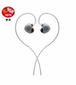 Fiio Auriculares FIO-FH5-S Sellado Titanio FH5 Híbrido Driver Genuino Japón #h46