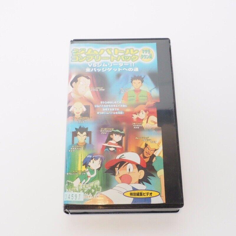 Pokemon VHS Video (in Japanisch) Fitness kämpfen Komplett Verpackungung Masala Stadt