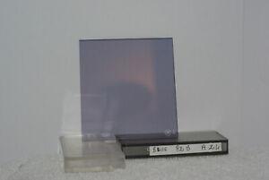 Filtre Cokin Systeme A, A 024 Bleu 82B