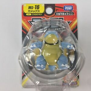 Takara-Tomy-Pokemon-Monster-Collection-MS-16-Blastoise-Figure-Moncolle-F-S-New