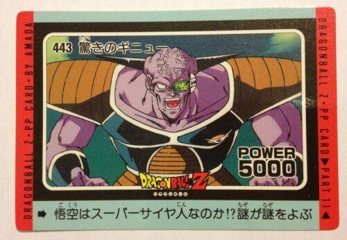 Dragon Ball Z PP Card 443