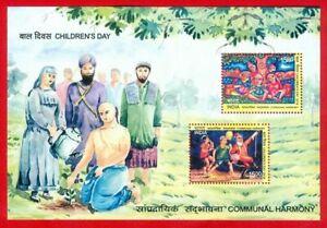 India-2018-Communal-Harmony-Children-039-s-Day-Miniature-sheet-Minisheet-MNH
