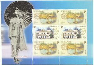 SINGAPORE-2000-POSTAL-LANDMARKS-BOOKLET-WITH-2-SHEETS-12-STAMPS-SC-938a-MINT