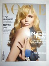 Magazine mode fashion VOGUE RUSSIA juillet 2008 Natasha Poly