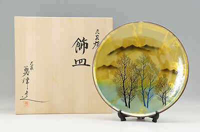 F/S Japan KUTANI Porcelain Large Plate Gold Painting by YUHO w/box 653r16