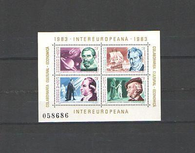 1983 Blocco Intereuropeana ** Romania Generous A262