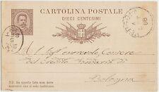 CARTOLINA POSTALE 10 CENT UMBERTO I PERGOLA X BOLOGNA 1888