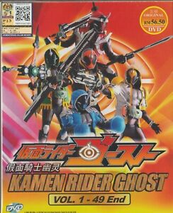 DVD-Masked-Kamen-Rider-Ghost-Vol-1-49-End-2016-English-Subtitle-Free-Shipping