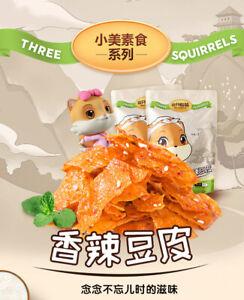 Three-squirrels-spicy-bean-skin-2-bags-60gx2